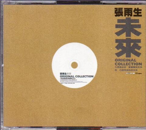 Zhang Yu Sheng / 張雨生 - 未來 2CD (Graded:NM/NM)