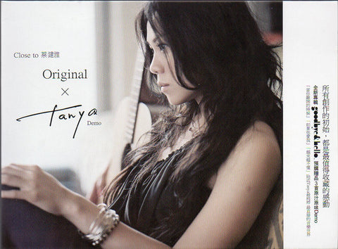 Tanya Chua / 蔡健雅 - Goodbye & Hello Demo Promo Single (Out Of Print) (Graded: NM/NM)