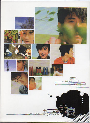 Michael Wong Guang Liang / 光良 - 十光年 CW/Box (Out Of Print) (Graded:NM/NM)