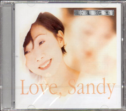 Sandy Lam Yi Lian / 林憶蓮 - Love, Sandy CW/OBI (Out Of Print) (Graded:S/S)