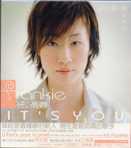 Fengie Wang / 汪佩蓉 - It's You CW/Box (Out Of Print) (Graded:NM/NM)