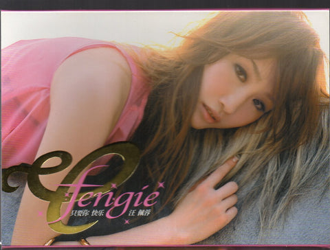 Fengie Wang / 汪佩蓉 - 只要你快樂 CW/Box (Out Of Print) (Graded:NM/NM)