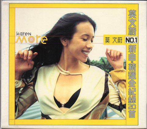 Karen Mok / 莫文蔚 - More 新曲 + 精選全紀錄 CW/Box (Out Of Print) (Graded:NM/NM)