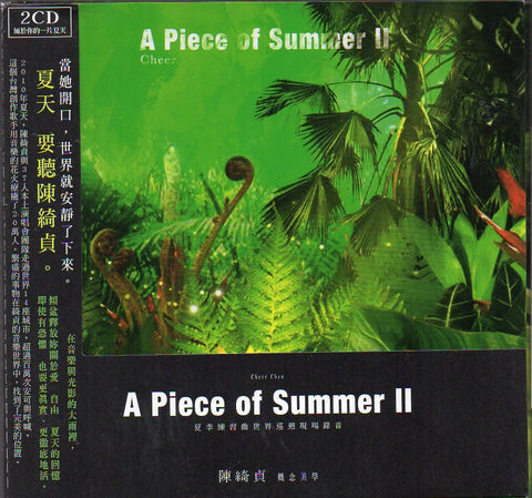 Cheer Chen / 陳綺貞 - A Piece of Summer II CW/OBI Digi-pak (Out Of Print) (Graded:NM/EX)