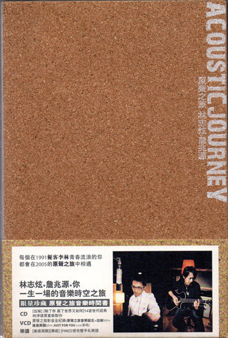 Terry Lin Zhi Xuan / 林志炫 - 原聲之旅 CW/Box (Out Of Print) (Graded: NM/NM)