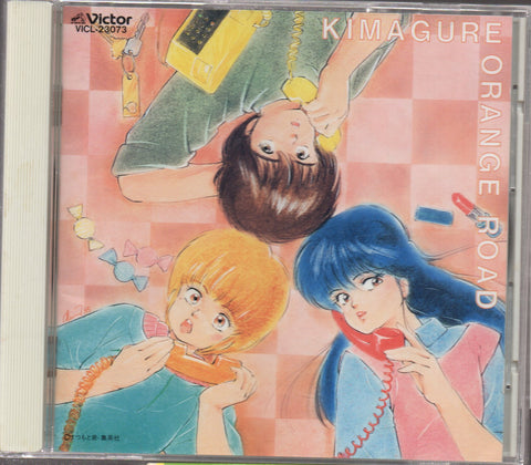 OST - Kimagure Orange Road (Out Of Print) (Graded:NM/NM)