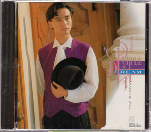 Hacken Lee / 李克勤 - PURPLE DREAM (Out Of Print) (Graded:EX/EX)