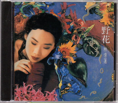 Sandy Lam Yi Lian / 林憶蓮 - 野花 (Out Of Print) (Graded: EX/EX)