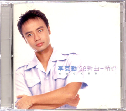 Hacken Lee / 李克勤 - 98 新曲+精選 (Out Of Print) (Graded: EX/VG)