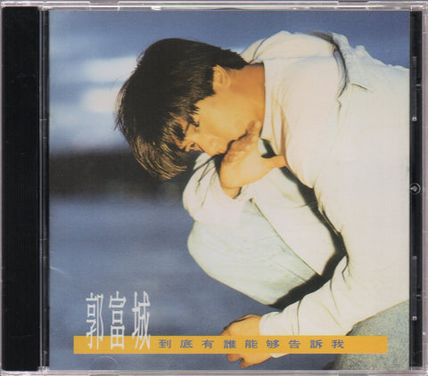 Aaron Kwok / 郭富城 - 到底有誰能夠告訴我 (Out Of Print) (Graded:EX/NM)