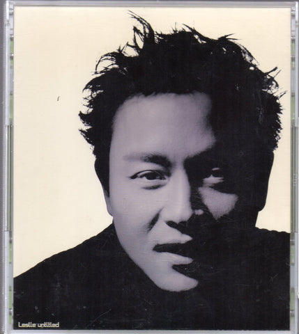 Leslie Cheung / 張國榮 - Untitled (Out Of Print) (Graded:EX/NM)