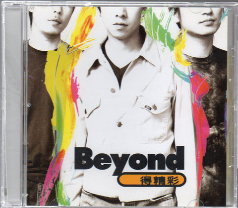 Beyond - 得精彩 EP (Out Of Print) (Graded:EX/NM)