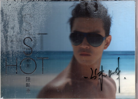 Daniel Chan / 陳曉東 - SO HOT CW/Box & Poster Autographed (Out Of Print) (Graded:VG/EX)
