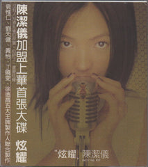 Kit Chan / 陳潔儀 - 炫耀 CW/Outer Box (Out Of Print) (Graded: NM/EX)