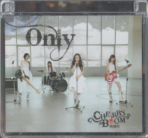 Cherry Boom / 櫻桃幫 - Only Promo (Out Of Print) (Graded: NM/NM)