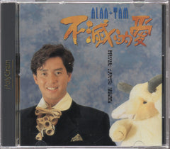 Alan Tam / 譚詠麟 - 不滅的愛 (Out Of Print) (Graded: NM/NM)