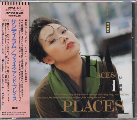 Sandy Lam Yi Lian / 林憶蓮 - Faces & Places 都市觸覺 Part 3 CW/OBI (Out Of Print) (Graded: NM/NM)