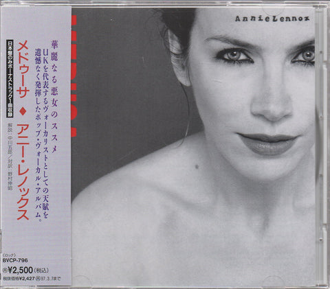Annie Lennox - Medusa CW/OBI Sample (Out Of Print) (Graded:NM/NM)