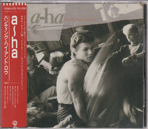 a-ha - Hunting High And Low CW/OBI (Out Of Print) (Graded:EX/NM)