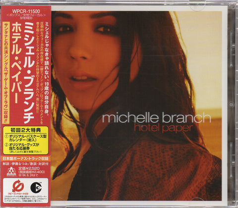 Michelle Branch - Hotel Paper CW/OBI (Out Of Print) (Graded:NM/NM)