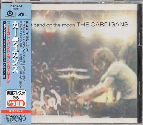 The Cardigans - First Band On The Moon CW/OBI (Out Of Print) (Graded:NM/EX)