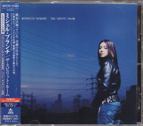 Michelle Branch - The Spirit Room CW/OBI (Out Of Print) (Graded:EX/EX)