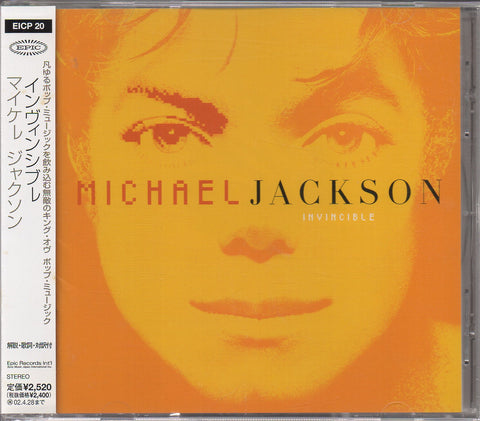 Michael Jackson - Invincible CW/OBI (Out Of Print) (Graded:NM/NM)