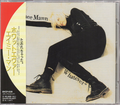 Aimee Mann - Whatever CW/OBI Sample (Out Of Print) (Graded:NM/NM)