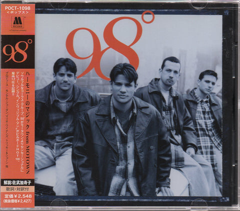 98 Degrees - 98° CW/OBI Sample (Out Of Print) (Graded:NM/NM)