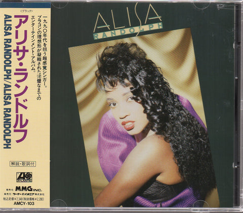 Alisa Randolph - Alisa Randolph CW/OBI Sample (Out Of Print) (Graded:NM/NM)