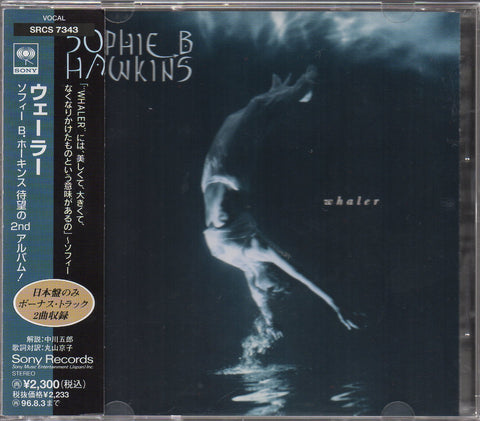 Sophie B. Hawkins - Whaler CW/OBI Sample (Out Of Print) (Graded:NM/NM)