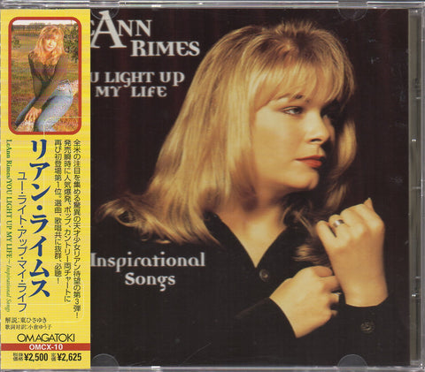 LeAnn Rimes - You Light Up My Life CW/OBI (Out Of Print) (Graded:NM/EX)