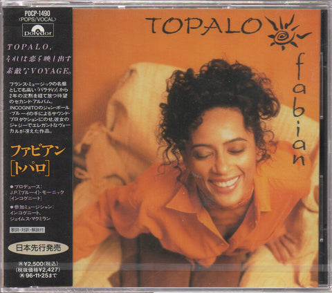 Fabian - Topalo Sample (Out Of Print) (Graded:S/S)