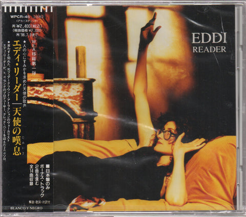 Eddi Reader - Eddi Reader Sample (Out Of Print) (Graded:S/S)