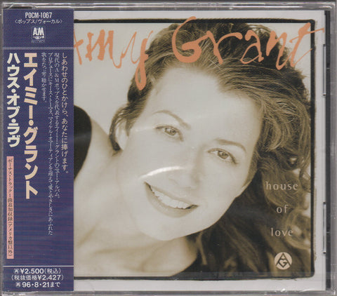 Amy Grant - House Of Love Sample (Out Of Print) (Graded:S/S)