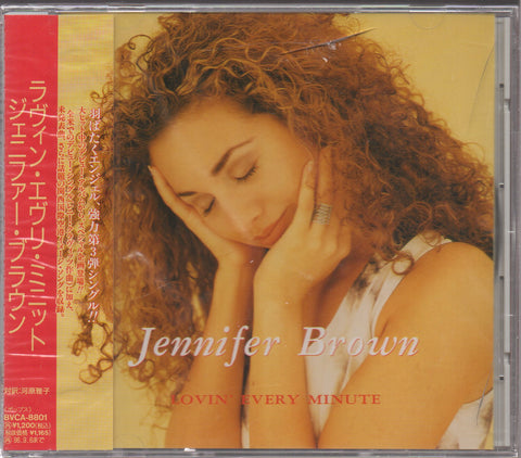 Jennifer Brown - Lovin' Every Minute Single Sample (Out Of Print) (Graded:S/S)