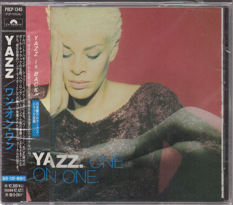 Yazz - One On One Sample (Out Of Print) (Graded:S/S)