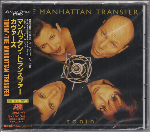 The Manhattan Transfer - Tonin' Sample (Out Of Print) (Graded:S/S)