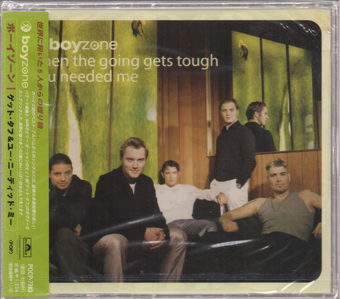 Boyzone - When The Going Gets Tough Single Sample (Out Of Print) (Graded:S/S)