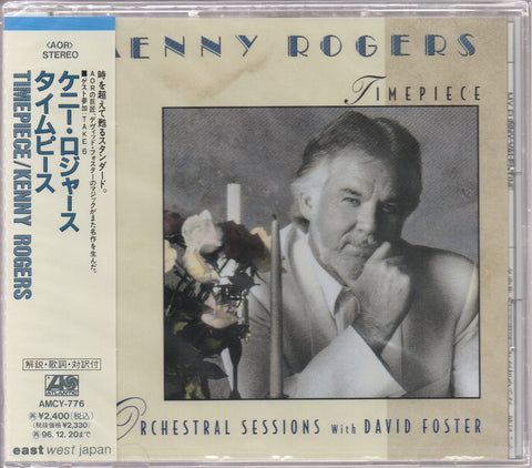 Kenny Rogers - Timepiece CW/OBI Sample (Out Of Print) (Graded:S/S)