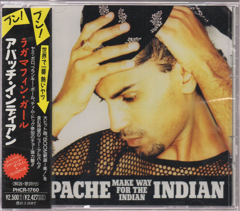 Apache Indian - Make Way For The Indian Sample (Out Of Print) (Graded:S/S)