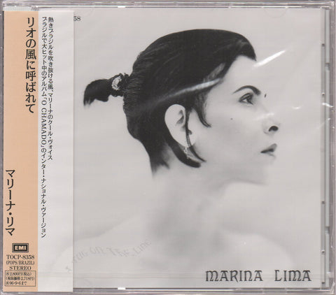 Marina Lima - A Tug On The Line Sample (Out Of Print) (Graded:S/S)