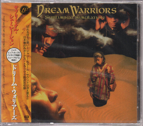 Dream Warriors - Subliminal Simulation Sample (Out Of Print) (Graded:S/S)
