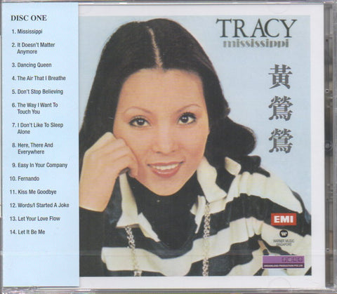 Tracy Huang Ying Ying / 黃鶯鶯 - Chinese Pop Diva Series 4