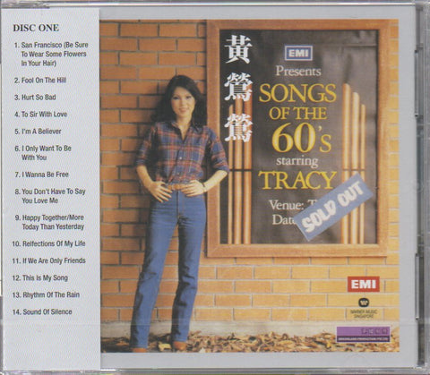 Tracy Huang Ying Ying / 黃鶯鶯 - Chinese Pop Diva Series 5