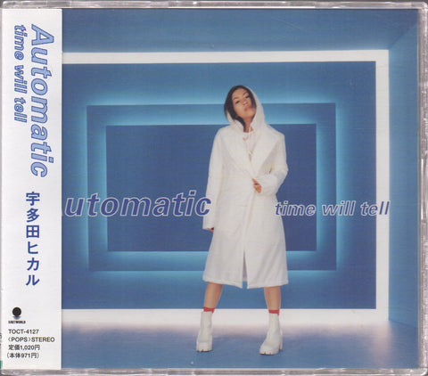 Utada Hikaru / 宇多田光 - Automatic / time will tell Maxi-Single CW/OBI (Out Of Print) (Graded:NM/VG)