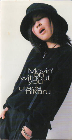 Utada Hikaru / 宇多田光 - Movin' On Without You 3inch Single (Out Of Print) (Graded:EX/NM)