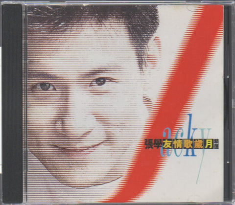 Jacky Cheung / 張學友 - 友情歌歲月精選 (Out Of Print) (Graded: EX/EX)