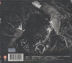 Chyi Chin / 齊秦 - 無情的雨無情的你 Digipak (Out Of Print) (Graded: EX/EX)