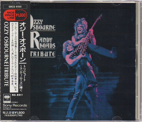 Ozzy Osbourne - Randy Rhoads Tribute CW/OBI (Out Of Print) (Graded:EX/NM)